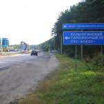 Терминал Фобос склад